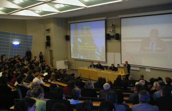 The Faculty of Economics of the University of Split | conference 2012 | international money | money management international